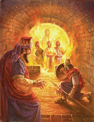 Jesus with Shadrach, Meshach and Abednego in the fiery furnace - Unknown Artist