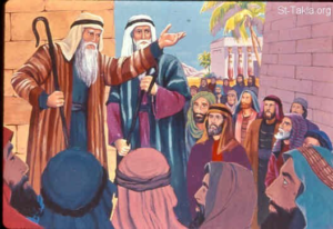 Moses and Aaron gather the Israelites - Unknown Artist