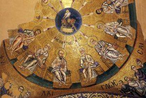 Pentecost, Hosios Loukas, Katholicon (sanctuary vault), 11th century.