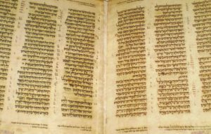 Aleppo Codex oldest almost complete copy of Masoretic Text