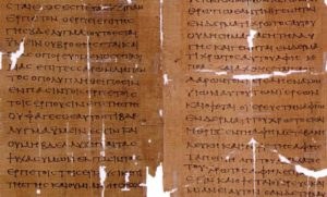 Ancient copy of The Septuagint