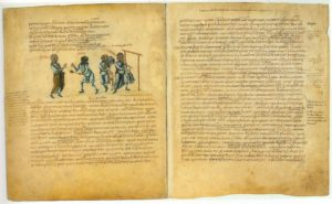 Codex Vaticanus or Latin Bible - around 300 AD