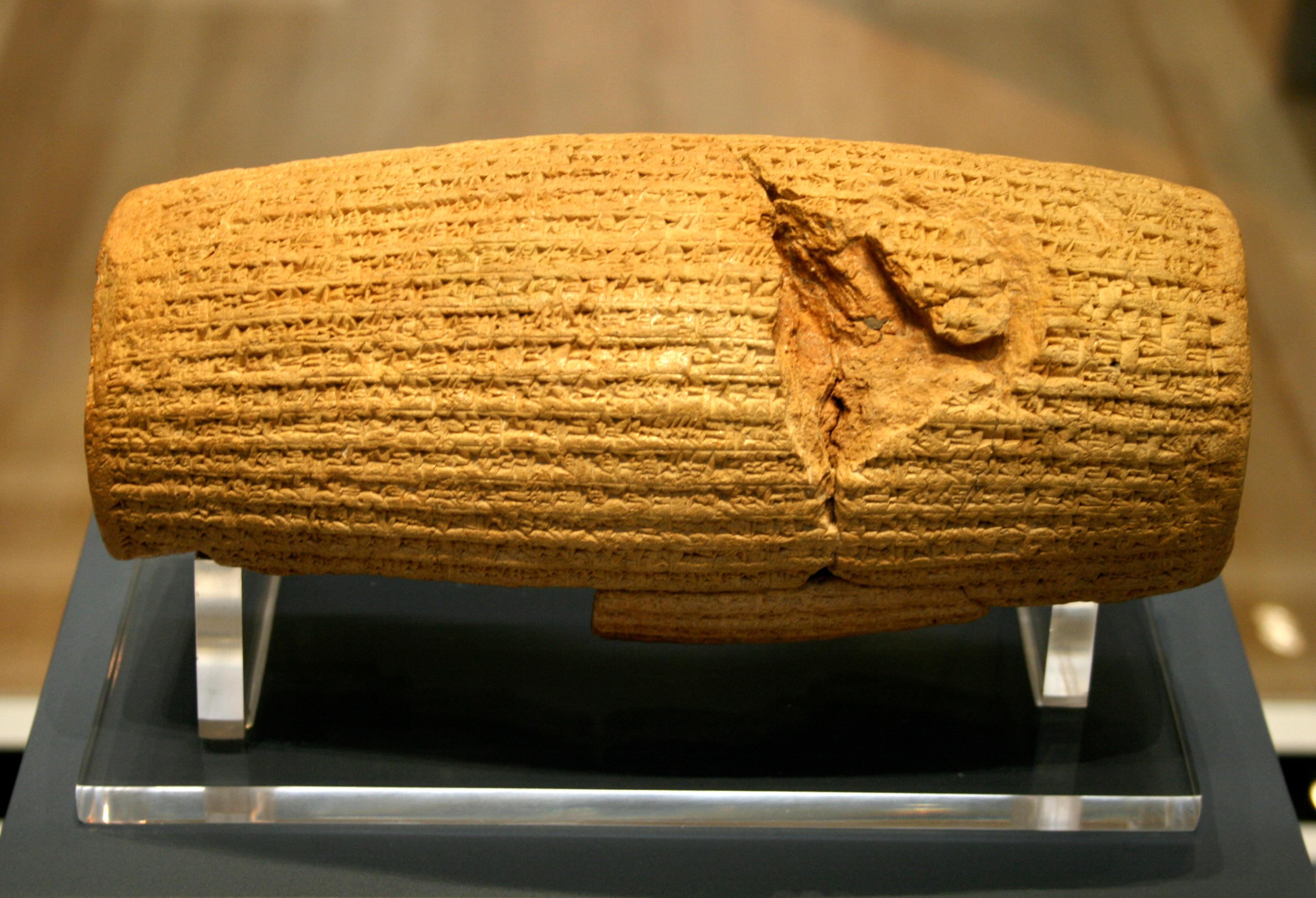 Cylinder during biblical times used to stamp documents