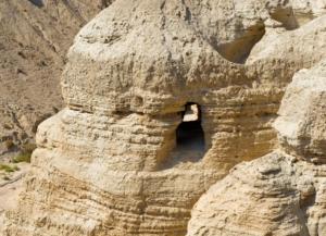 Dead Sea Scrolls cave