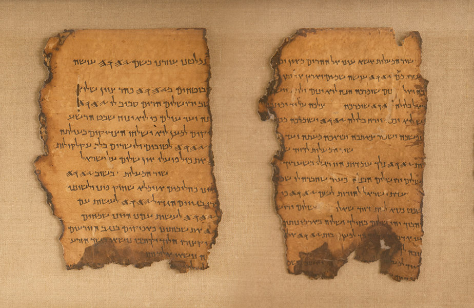 Dead Sea Scrolls fragment containing part of Psalm