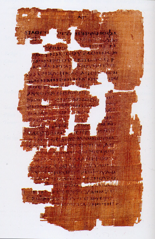 First page of the Gospel of Judas
