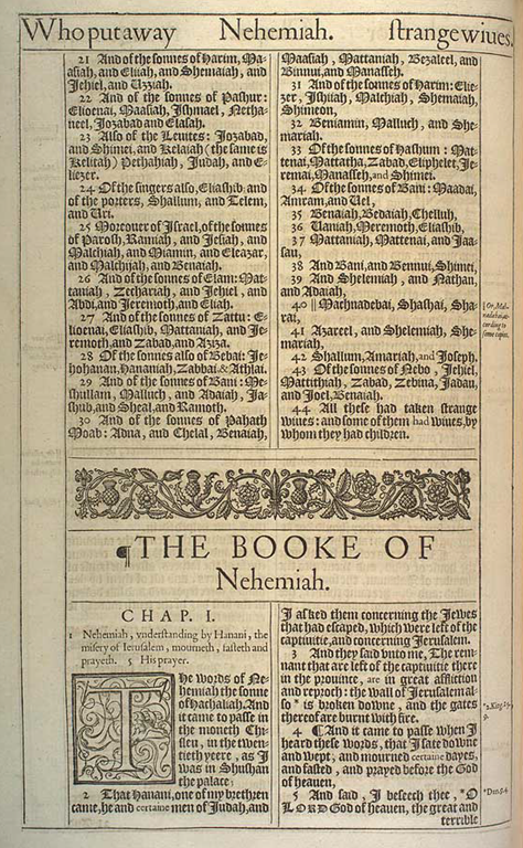 Detailed outline of the Book of Nehemiah - First and Second Administration