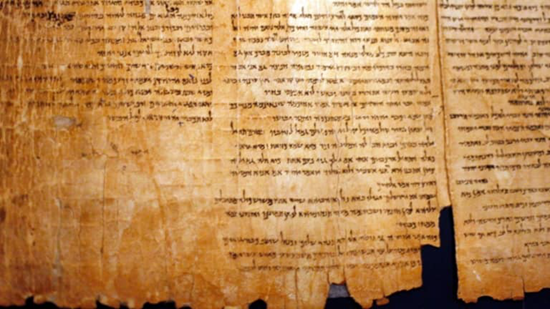 Pages from the Dead Sea Scrolls