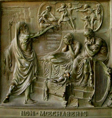 """""""Thou shalt not commit adultery"""" (Nathan confronts David) - bronze basrelief on door of the La Madeleine in Paris"""