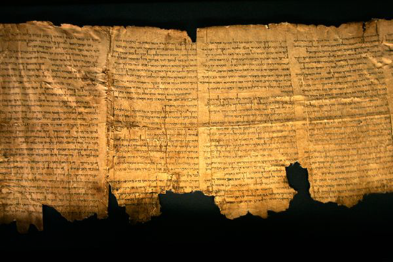 Old ancient scroll