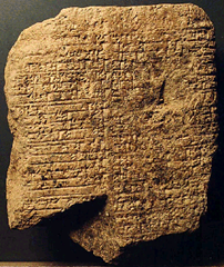 Ancient Babylon clay tablet