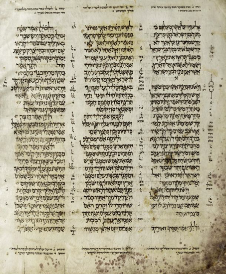 A page from the Aleppo Codex