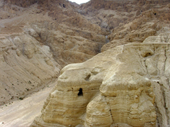 Qumran cave 4 where 90% of the Dead Sea Scrolls were found