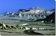 The wilderness area of Negev